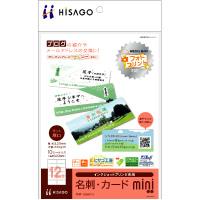 ヒサゴ 名刺・カードmini/12面 CJ9001S