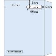 MF39 窓つき封筒 A5(源泉徴収票レーザプリンタ用)